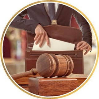 Защитник закона