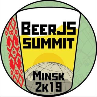 BeerJS Summit