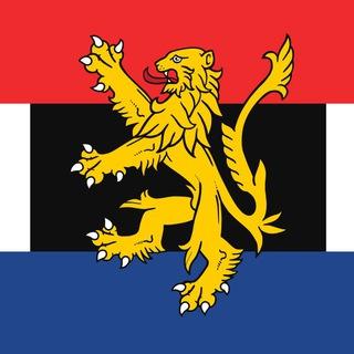 Benelux : Бельгия, Нидерланды (Голландия), Люксембург