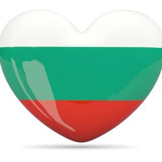 Болгария Чат