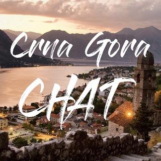 Чат Crna Gora