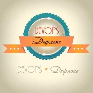 DevOps Deflope News