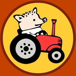 Грязный Трактор :: Бегите , глупцы!