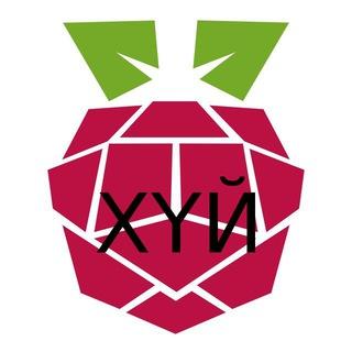 free_raspberry