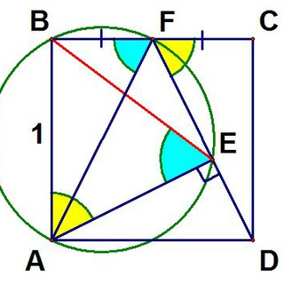 Геометрия-канал