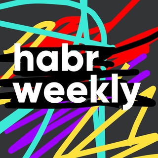 Habr Podcasts