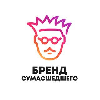 Эдуард Стрельников
