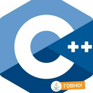IT KPI C/С++ ХВ (хорошо, что не UB)