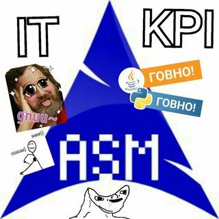 IT KPI Assembler & Reverse Engineering