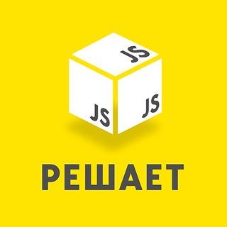 JavaScript Rules
