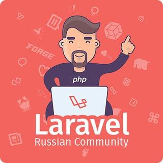 Laravel Framework Russian Community