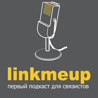 linkmeup