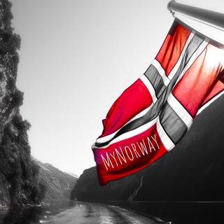 Твой друг в Норвегии