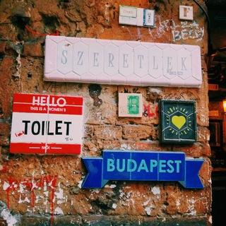 Budapest RU