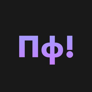 Ник Степук