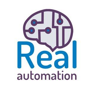 Реальная Автоматизация