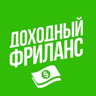 richlance.ru