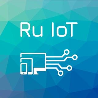 IoT по-русски