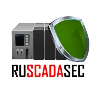 RUSCADASEC community: Кибербезопасность АСУ ТП