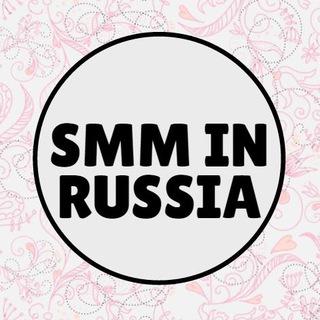 SMM в России