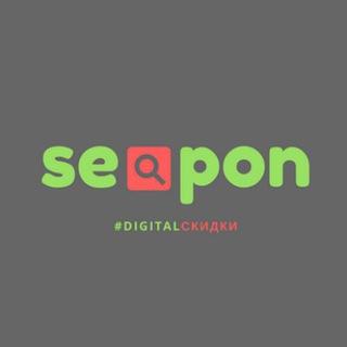 SEOPon – скидки и акции для вебмастера