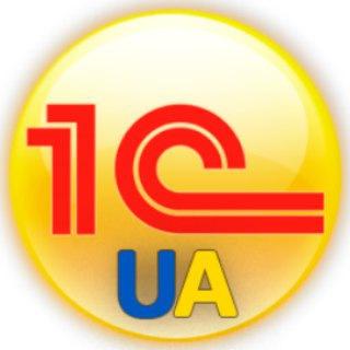 1C_UA Чат