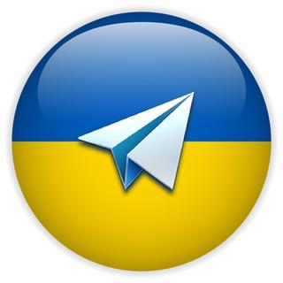 Телеграм України
