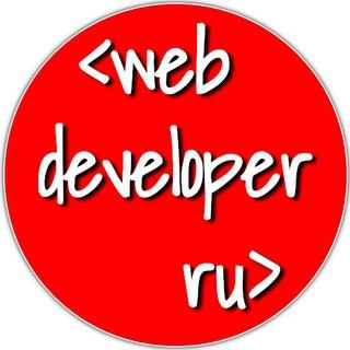 Web Developer Ru