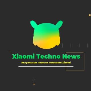 Xiaomi Techno News